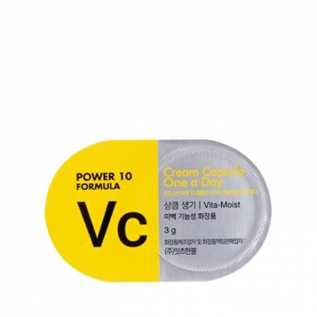 VC Capsule.jpg