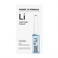 It'S SKIN Power 10 Formula Lagritsaekstrakti iluampullid