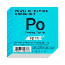 It´S SKIN Power 10 Formula Ночная капсула хауттюйния