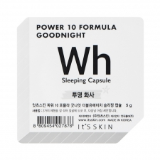 It´S SKIN Power 10 Formula nahka helestav öökapsel
