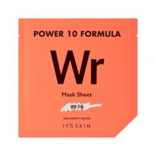 It'S SKIN Power 10 kortse siluv adenosiinimask aegub 30.07.2020