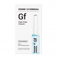 It'S SKIN Power 10 Formula lumeseene iluampull