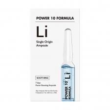 It'S SKIN Power 10 Formula Lagritsaekstrakti iluampullid
