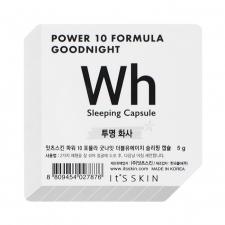 It´S SKIN Power 10 Formula oсветляющая ночная капсула