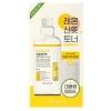 ItS-Skin-LemonC-Squeeze-Ampoule-Toner-jastucici-2.jpg